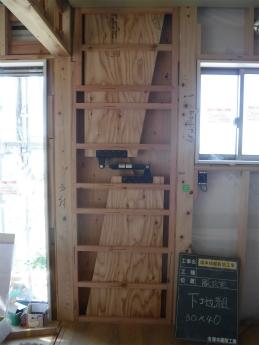 7.DSCF0123制震装置取付